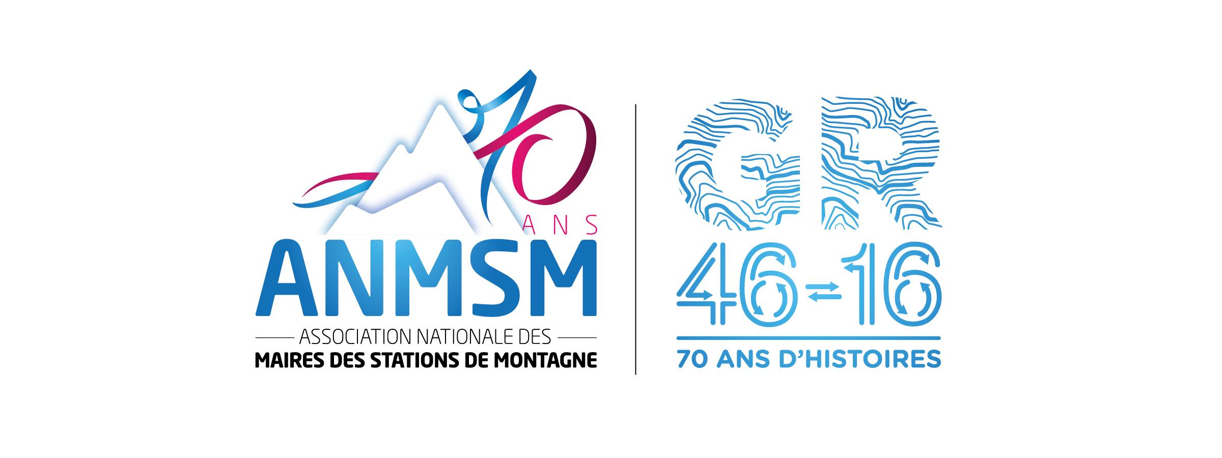 Logo 70 ans ANMSM